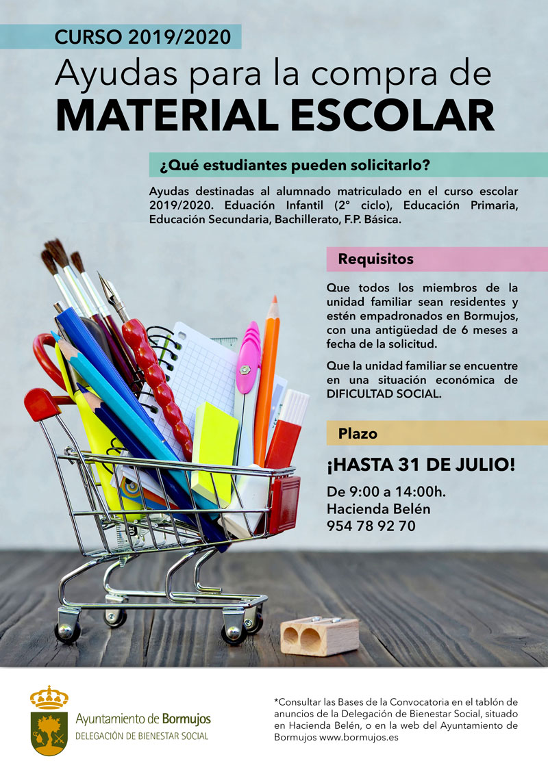 CARTEL-MATERIAL-ESCOLAR-julio-2019