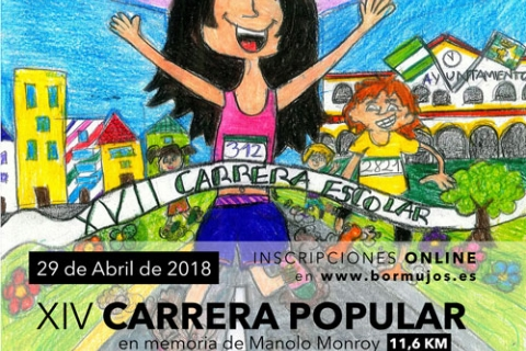cartel-carrera-vertical-2018-FINALweb